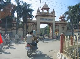 Visit to BHU (Banaras Hindi University with Guru Ji